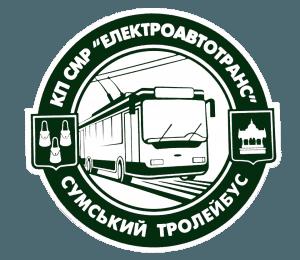 КП СМР «Електроавтотранс»